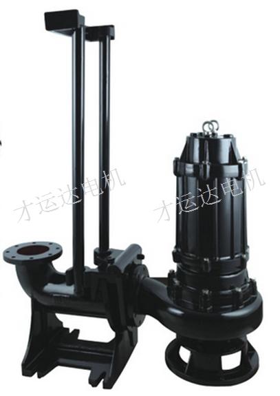 水泵耦合装置