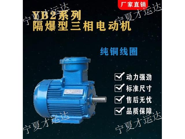 宁夏水泵厂家供应
