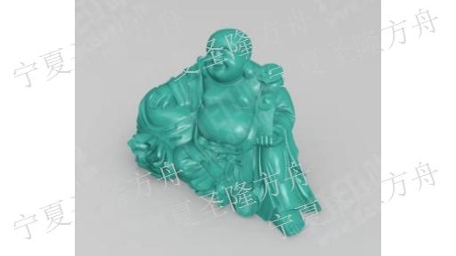 黑龙江立体化3D打印厂家供应