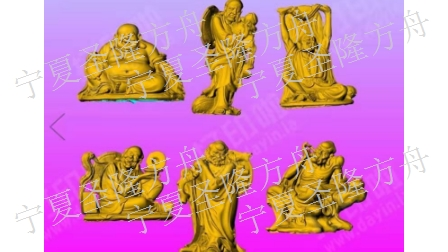 新疆3D打印市场报价