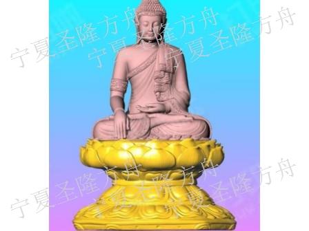 青海机械3D打印销售