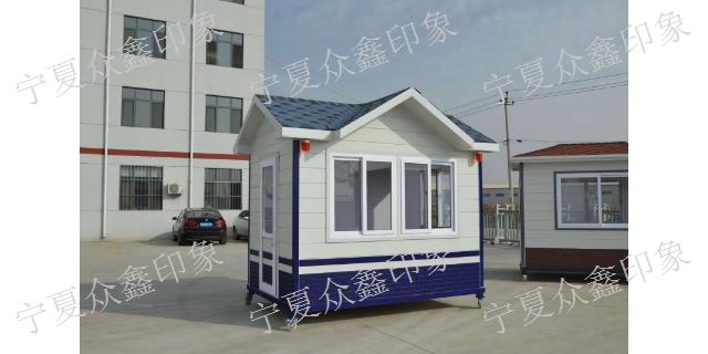 寧夏警務值班崗亭技術指導 貼心服務「寧夏眾鑫印象交通設施供應」