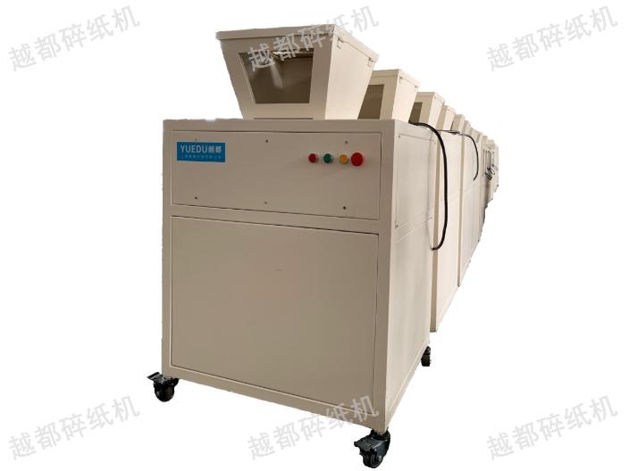 杭州德国进口大型碎纸机维修