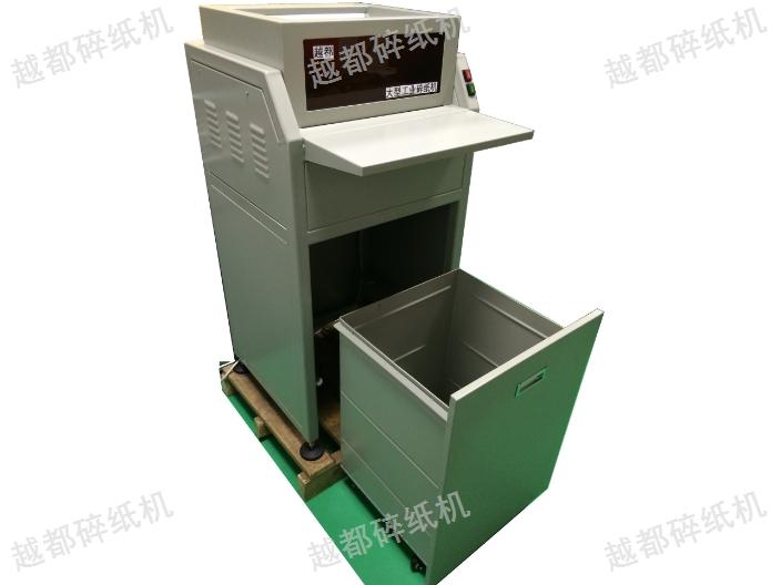 苏州标签碎纸机品牌 推荐咨询「上海欧迪商务服务供应」