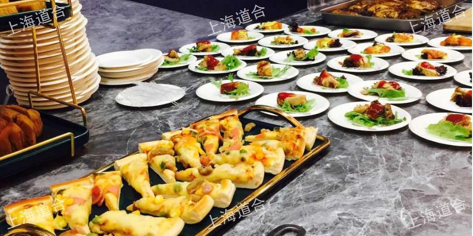 上海茶歇收费,茶歇