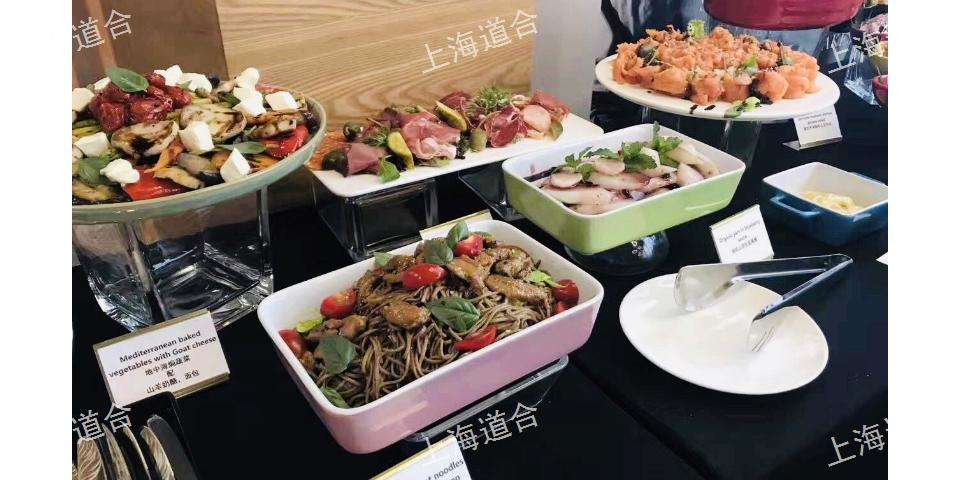南京特色冷餐,冷餐