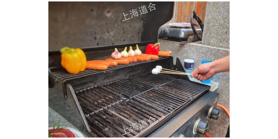 长宁区烧烤服务,烧烤