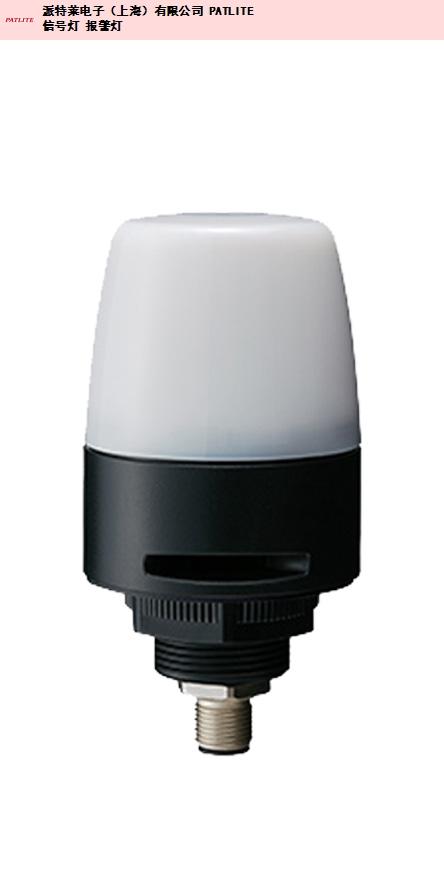 日本品牌USB接口信号灯可用电脑编辑「派特莱电子供应」
