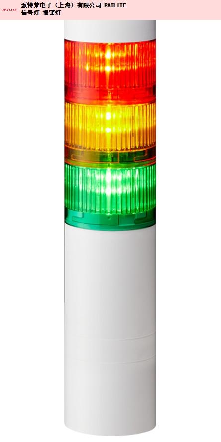 多接头机床照明灯生产厂商 派特莱电子供应