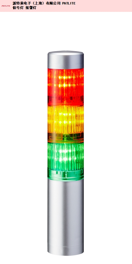 直接按照USB接口信号灯厂家 派特莱电子供应