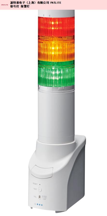 安全无线数据采集系统来电咨询 派特莱电子供应