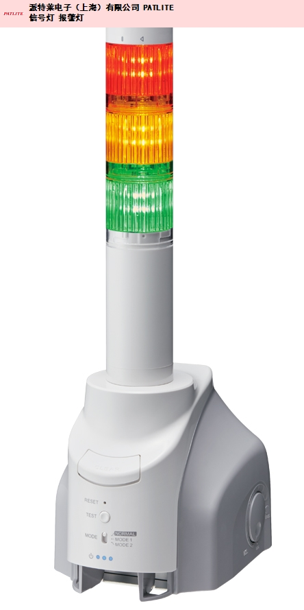 新型网络接口报警灯优质服务 派特莱电子供应