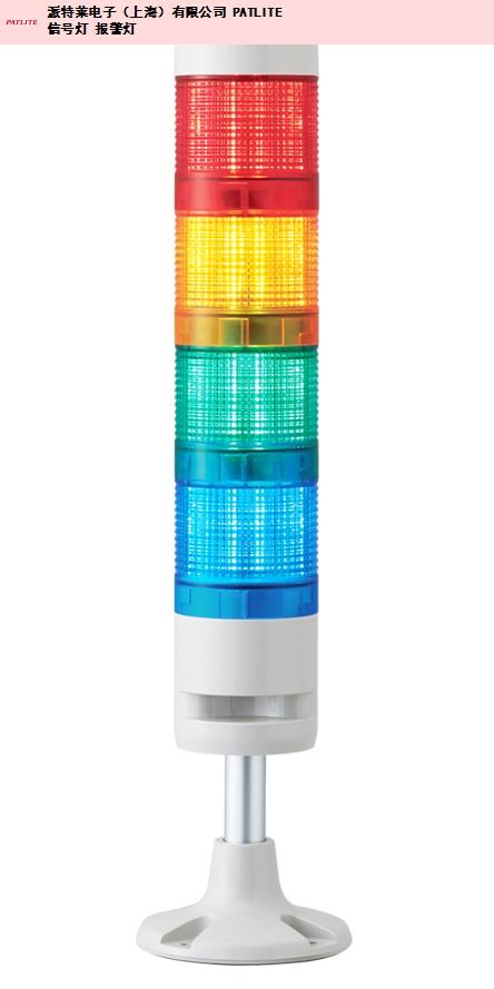 原装进口以太网供电信号灯来电咨询 派特莱电子供应