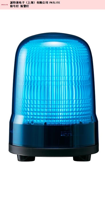 日本品牌PATLITE 三色燈來電咨詢「派特萊電子供應」