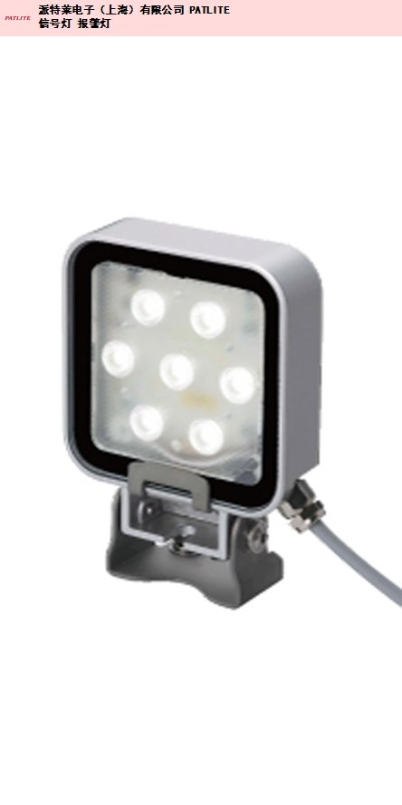 多接头机床照明灯安全性