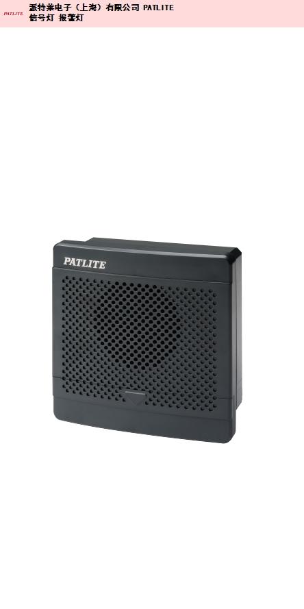 安全报警灯可用电脑编辑 派特莱电子供应