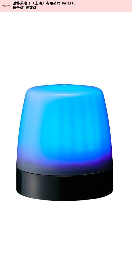 多接头机床工作灯公司 派特莱电子供应