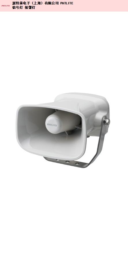 通用型声光报警器高品质的选择 派特莱电子供应