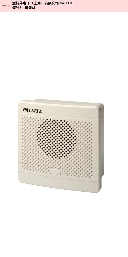 智能USB接口信号灯附带MP3 功能「派特莱电子供应」