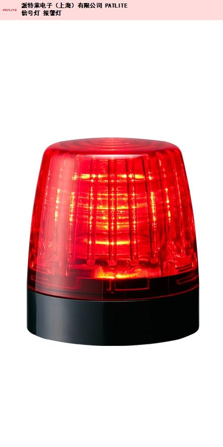 防水网络接口报警灯 派特莱电子供应