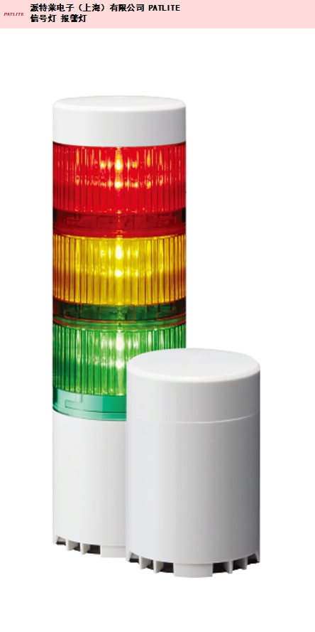 端子台接线智能信号灯来电咨询 派特莱电子供应