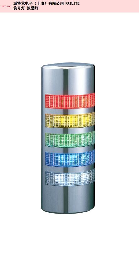 智能智能信号灯制造公司「派特莱电子供应」