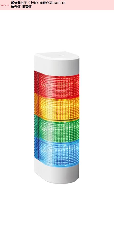 定制USB接口信号灯来电咨询「派特莱电子供应」