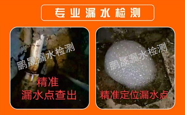 玉溪消防管道漏水检测公司「云南鹏晟管道漏水检测供应」