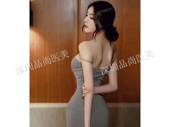 專業胸部整形咨詢網 貼心服務「深圳市品尚醫療美容咨詢供應」