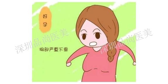 湖南胸部整形咨詢答疑解惑 誠信為本「深圳市品尚醫療美容咨詢供應」