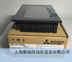 寧波三菱觸摸屏批發「上海黎雨自動化設備供應」