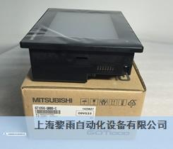 天津三菱触摸屏代理公司
