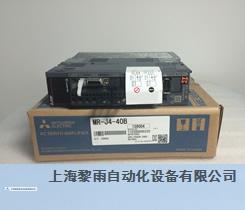 上海出售三菱伺服电机供应价格「上海黎雨自动化设备供应」