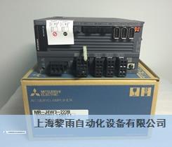 MR-J4-700B-RJJ001三菱伺服電機「上海黎雨自動化設備供應」