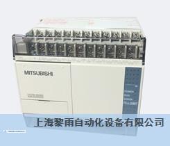 泰州FX3U-80MT/DS三菱PLC「上海黎雨自动化设备供应」