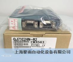 AJ65VBTCF1-32DT1三菱PLC可编程