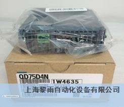 三菱PLC可编程FX5-C32EYT/DSS