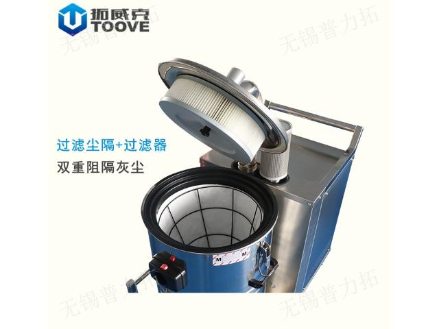 安徽原装进口工业吸尘器产品的辨别方法 上门培训 普力拓无锡清洁系统供应