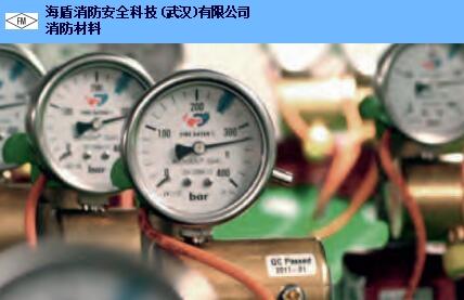 四川全新IG541煙烙盡氣體滅火系統服務為先 FM認證噴頭「海盾供」