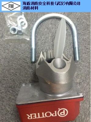 海盾供水流指示器,potter保特VSR-F型水流指示器