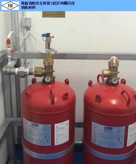 FM认证FM-200七氟丙烷灭火系统,七氟丙烷气体灭火系统
