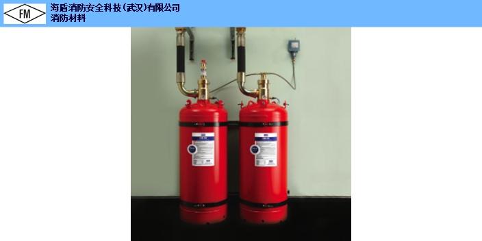 上海出售FM認證七氟丙烷氣體滅火系統量大從優 歡迎來電「海盾供」