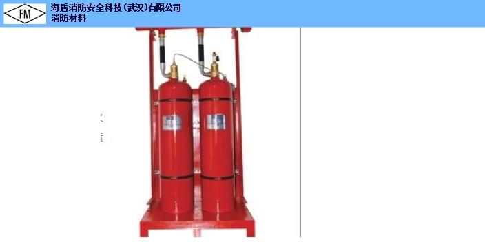 重庆原装FM认证七氟丙烷气体灭火系统信息推荐 欢迎来电「海盾供」