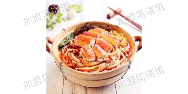 雙陽區好吃的土豆粉加盟電話「嘯姍傳胖土豆土豆粉店供應」