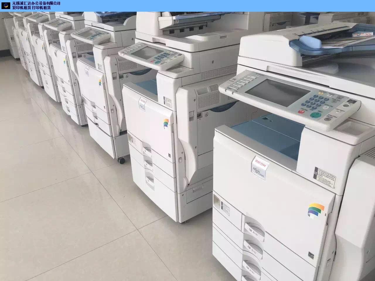 苏州高速出租打印机价位,出租打印机