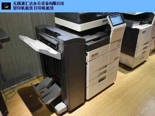 爱普生复印机哪家好,复印机