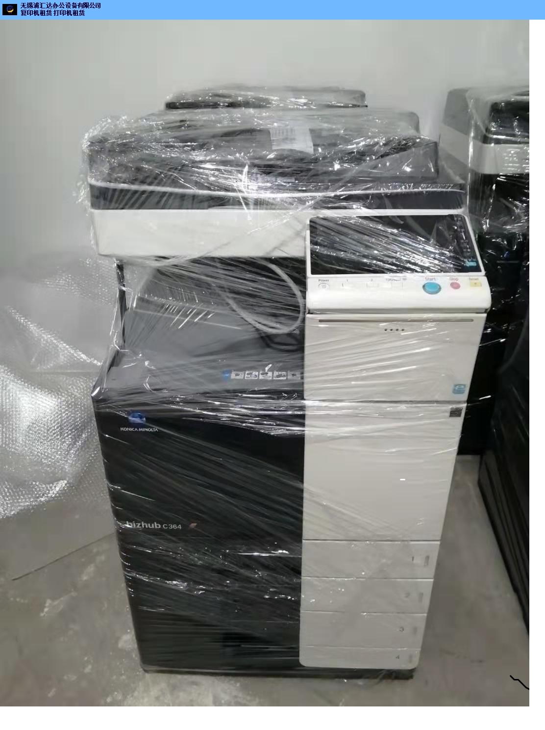 雪浪街道佳能出租打印机哪家好,出租打印机