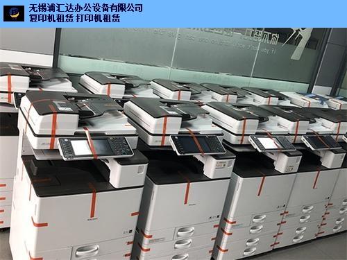 江阴fujixerox打印机清洗,打印机