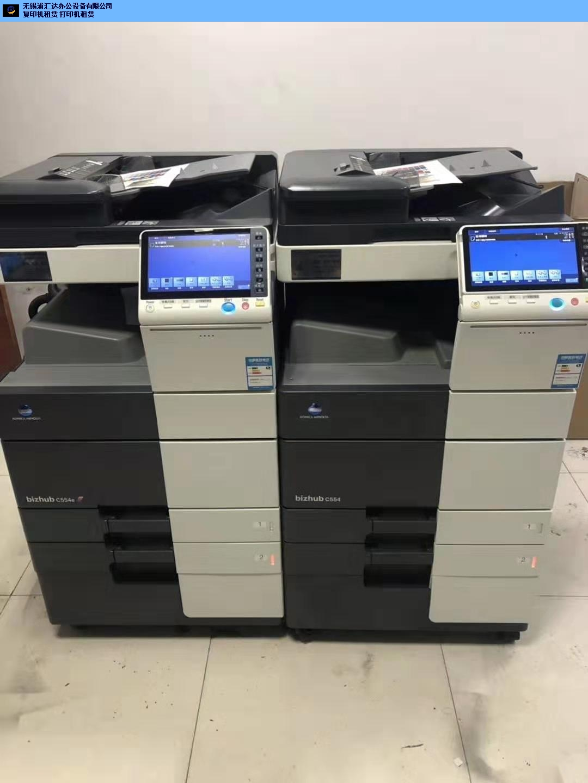 无锡百脑汇格之格打印机销售,打印机
