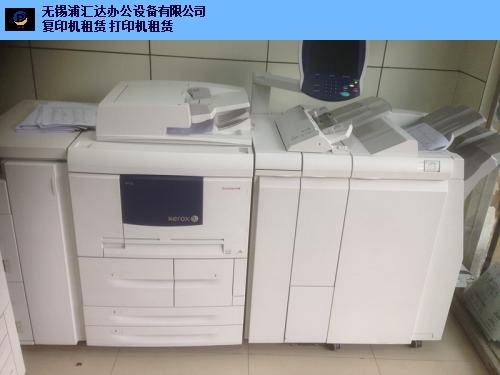 无锡赛格松下打印机多少钱「无锡浦汇达办公设备供应」